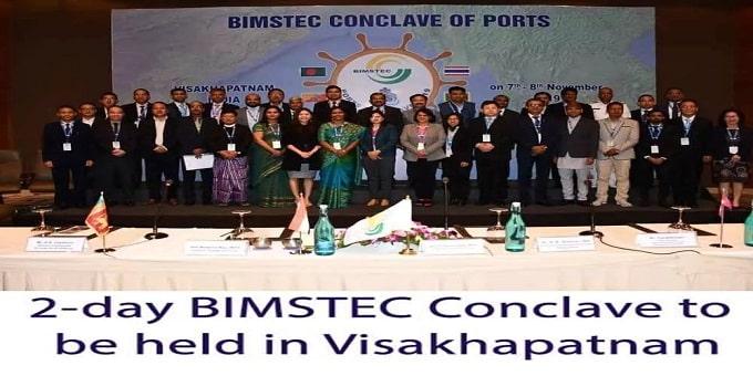BIMSTEC Conclave