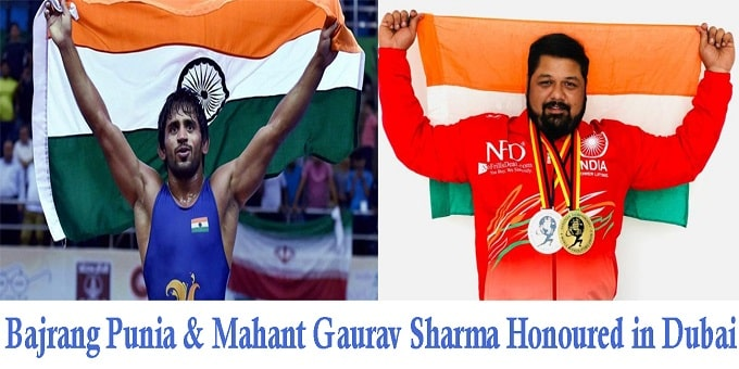 Bajrang Punia, Mahant Gaurav Sharma honoured in Dubai - Copy
