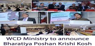 Bharatiya Poshan Krishi Kosh