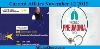 Current Affairs November 12 2019 new