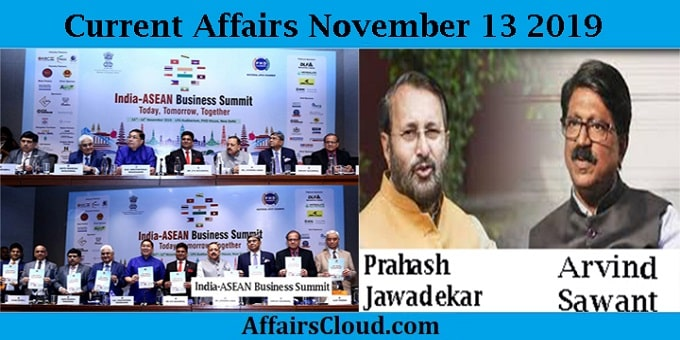 Current Affairs November 13 2019