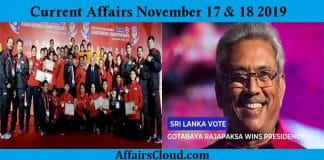 Current Affairs November 17 & 18 2019