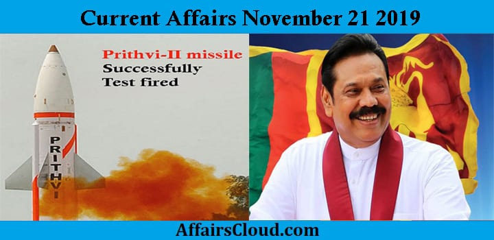 Current Affairs Today November 21 2019