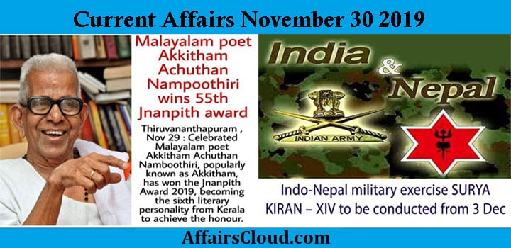 Current Affairs Today November 30 2019