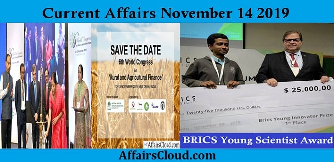 Current Affairs november 14 2019