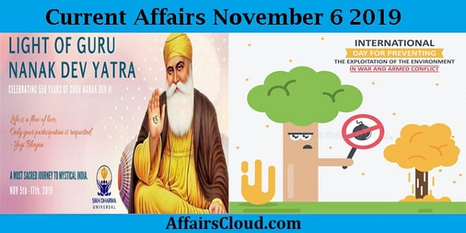 Current Affairs november 6 2019