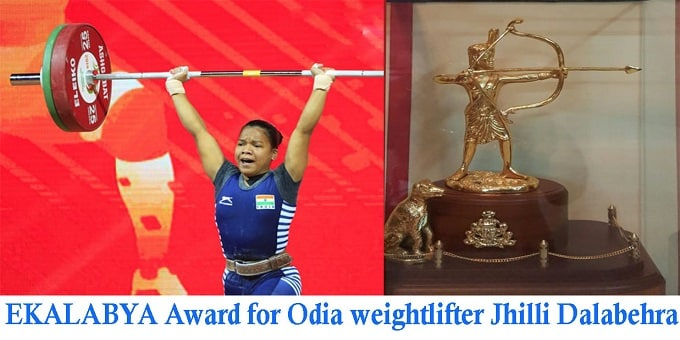 Ekalabya award for Odia weightlifter Jhilli Dalabehera