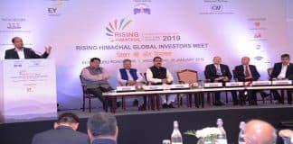 Global Investors' Meet 2019