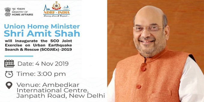 Home Affairs minister Amit Shah inaugurated SCO Joint Urban Earthquake