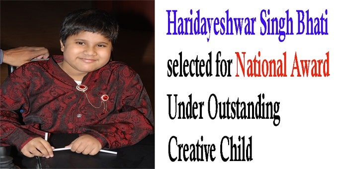 Hridayeshwar Singh Bhati selected for national award - Copy - Copy