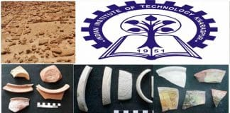 IIT Kharagpur researchers find archaeological evidence of Iron Age - Copy