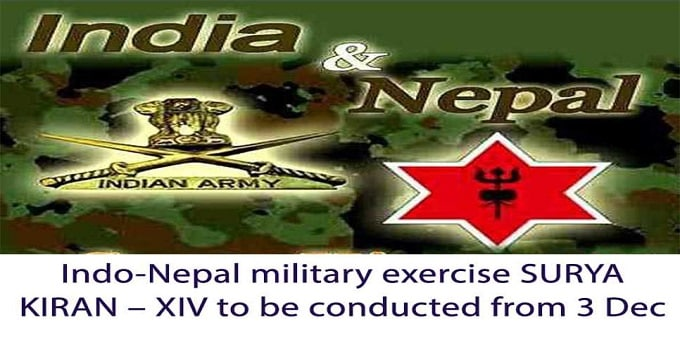 Indo-Nepal joint military Exercise SURYA KIRAN – XIV