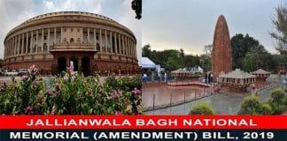Jallianwala Bagh National Memorial (Amendment) Bill 2019