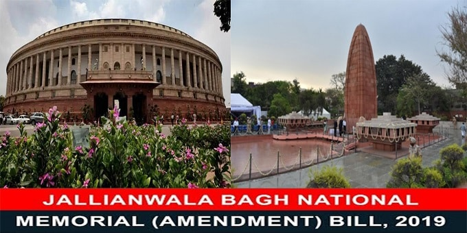Jallianwala Bagh National Memorial (Amendment) Bill 2019