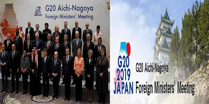 Japan's Nagoya host G20 Foreign Ministers' Meeting
