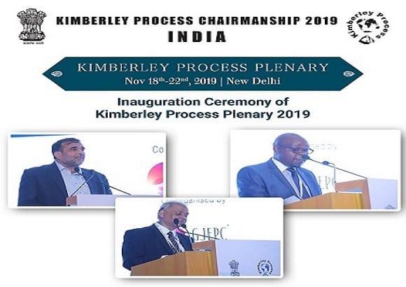 Kimberley Process Certification Scheme