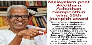 Malayalam poet Akkitham wins 55th Jnanpith Award