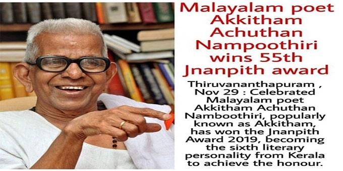 Malayalam poet Akkitham wins 55th Jnanpith Award
