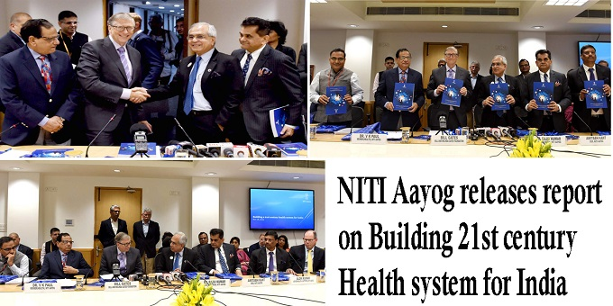 NITI aayog report