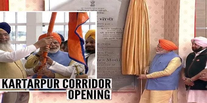PM Modi inaugurates Kartarpur corridor