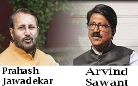 Prakash jawadekar & arvind sawant