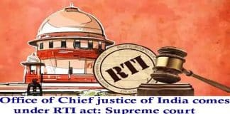 RTI Act SC