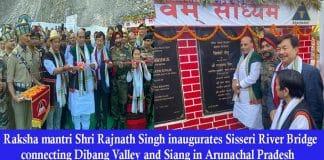 Rajnath Singh inaugurates Sisseri River bridge
