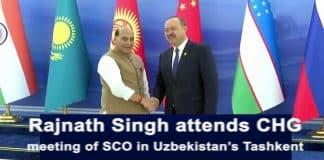 Rajnath singh attends CHG meeting