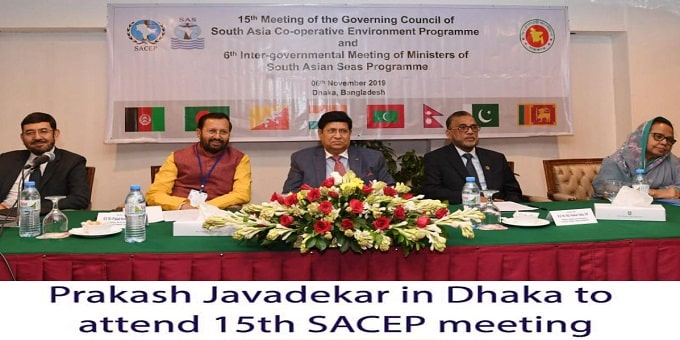 SACEP 15th Meeting