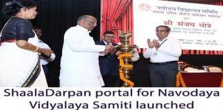Shaala Darpan portal