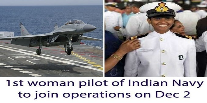 The first woman pilot, Lieutenant Shivangi to join naval operations on December 2