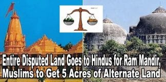 ayodhya disputed land