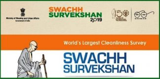 swachh-survekshan2019