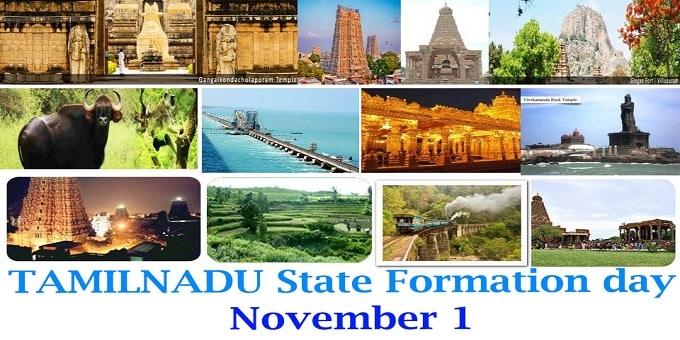 tamilnadu state formation day