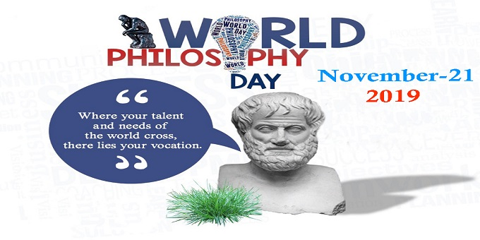 world philosphy day