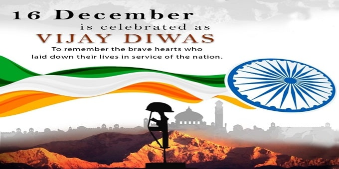 48th Vijay Diwas 2019 is observed on dec 16