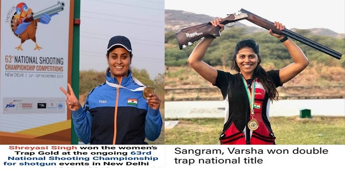 63rd National Shotgun Shooting Championship