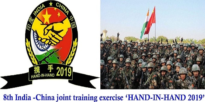8th India-China joint training exercise 'HAND-IN-HAND 2019'