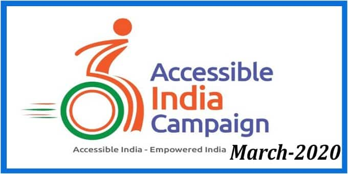 Accessible India Campaign to March 2020
