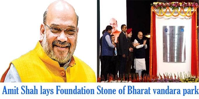 Amit Shah lays Foundation Stone of Bharat vandara park