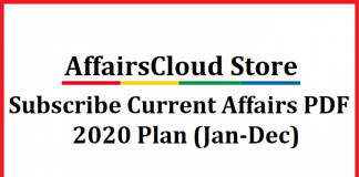 Buy Current Affairs 2020 PDF