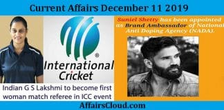 Current Affairs Today December 11 2019