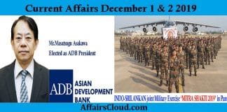 Current Affairs Today December 1&2 2019
