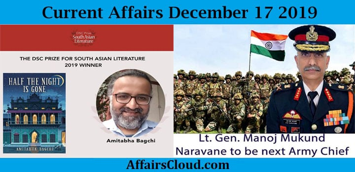 Current Affairs Today December 17 2019