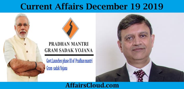 Current Affairs Today December 19 2019
