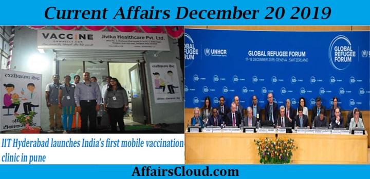 Current Affairs Today December 20 2019