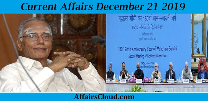 Current Affairs Today December 21 2019