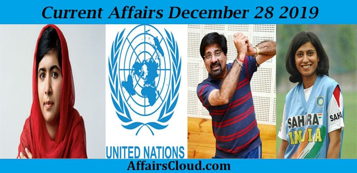 Current Affairs Today December 28 2019