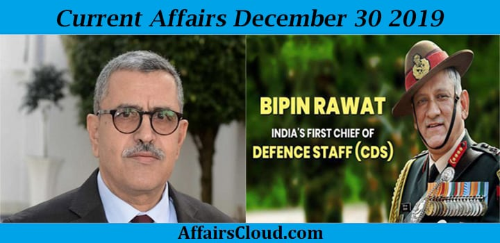 Current Affairs Today December 30 2019