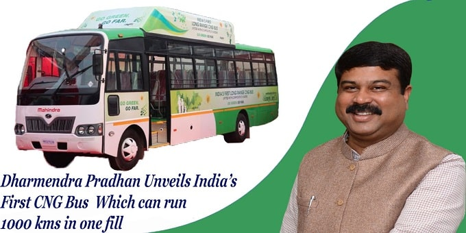 Dharmendra Pradhan unveils India's First CNG Bus new